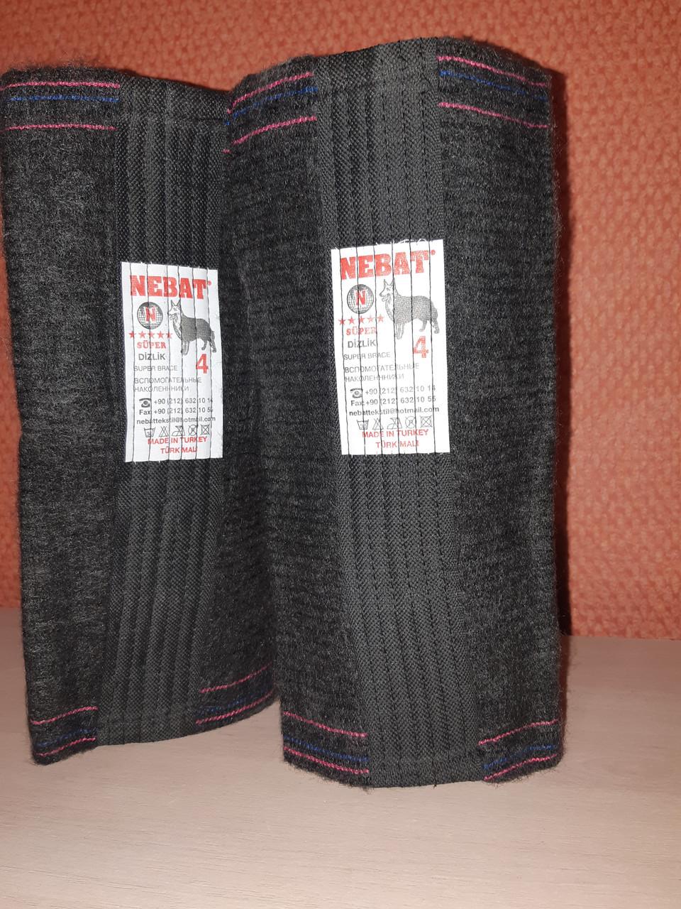 ТОЛСТЫЕ Согревающие наколенники из собачей шерсти NEBAT. Оригинальние наколенники из Турции