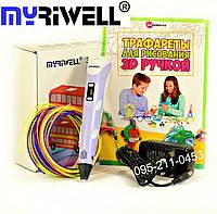 3D Ручка для детей Оригинальная 3Д Myriwell RP-100B Pen с LCD дисплеем второго поколения фиолетовая