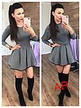 Женское стильное платье-двойка: свитер и платье с юбкой-солнце (в расцветках), фото 2