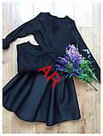 Женское стильное платье-двойка: свитер и платье с юбкой-солнце (в расцветках), фото 6