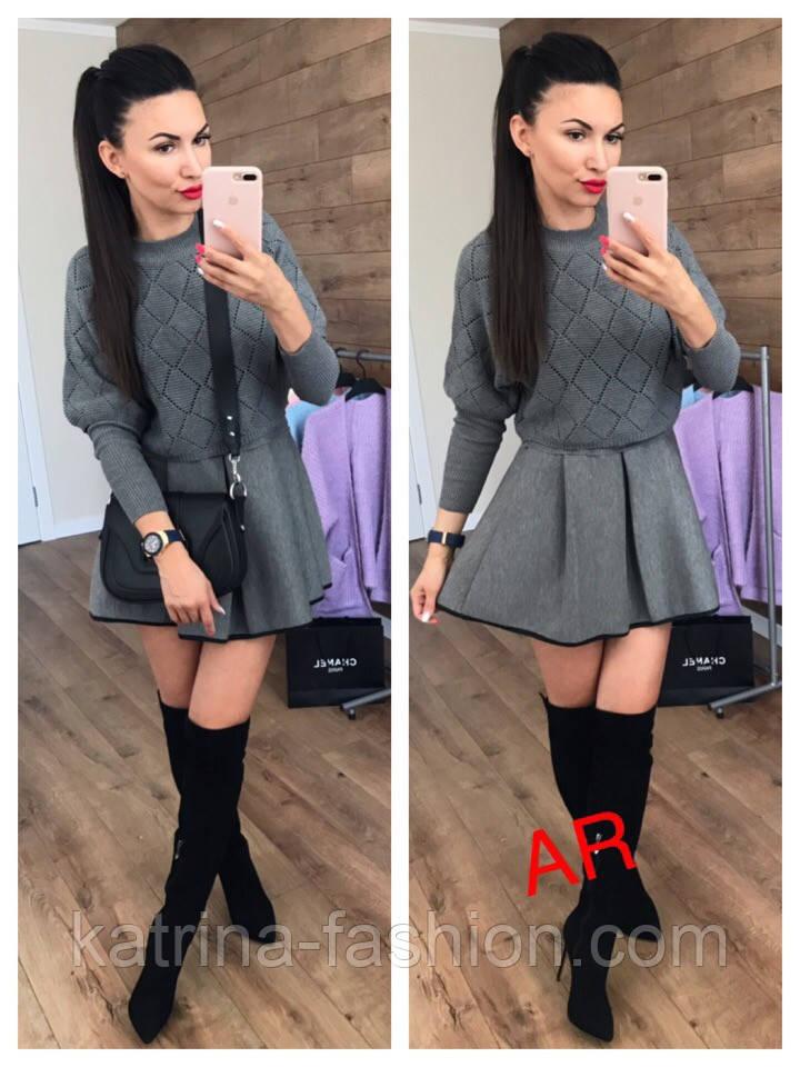 Женское стильное платье-двойка: свитер и платье с юбкой-солнце (в расцветках)