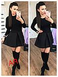 Женское стильное платье-двойка: свитер и платье с юбкой-солнце (в расцветках), фото 4