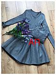 Женское стильное платье-двойка: свитер и платье с юбкой-солнце (в расцветках), фото 5