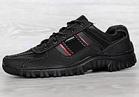 40, 43 і 44 р. Чоловічі кросівки демісезонні кроссовки чорні весна-осінь