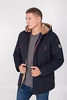 Куртка мужская зимняя хлопок М-50