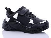 Кроссовки детские Sharif 051 black-white 26-30 (26-30) - купить оптом на 7км в одессе