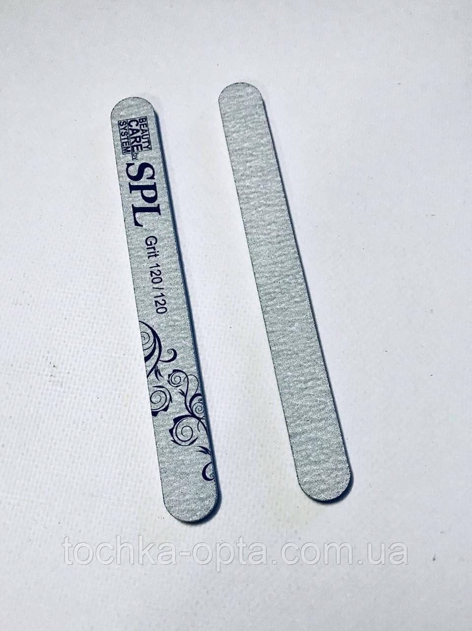 Пилка наждак SPL 120/120 серая узкая