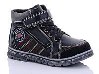 Ботинки детские EeBb 1621 black (27-32) - купить оптом на 7км в одессе