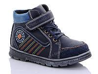 Ботинки детские EeBb 1621 blue (27-32) - купить оптом на 7км в одессе