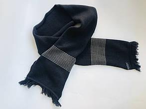 Детский шарф для мальчика BRUMS Италия 123BFLB003