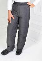 Детские зимние теплые штаны, брюки на рост 98-140 см. Опт, дропшиппинг, розница!