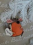 """Іграшка ручної роботи - мишка з побажаннями """"Іриска"""", вис. 9 див., 50/40 (ціна за 1 шт. + 10 гр.), фото 3"""