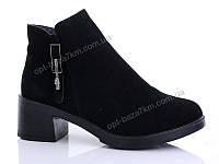 Ботинки женские WSMR 2037 (36-41) - купить оптом на 7км в одессе