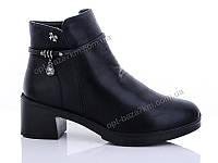 Ботинки женские WSMR 2039 (36-41) - купить оптом на 7км в одессе