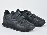 Кроссовки детские Violeta 211-4 black (25-30) - купить оптом на 7км в одессе