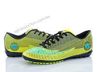 Футбольная обувь мужская Walked 215 Walked 429 sari-maviH.S. (40-44) - купить оптом на 7км в одессе