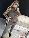 Женский стильный костюм машинной вязки с леопардовым принтом, фото 2