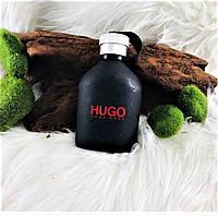 Туалетная Вода Для Мужчин Hugo Boss Just Different (edt 100ml) (Lux Реплика)