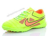 Футбольная обувь детская Presto 302-1 (30-35) - купить оптом на 7км в одессе