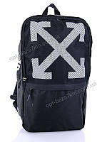 Рюкзак мужской LUXE 3072 Off-white black (45x27) - купить оптом на 7км в одессе, фото 1