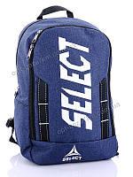 Рюкзак мужской LUXE 4050 Seleet blue (42x24) - купить оптом на 7км в одессе, фото 1