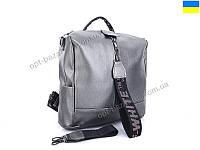 Рюкзак женский WeLassie 45701 (29x30) - купить оптом на 7км в одессе, фото 1
