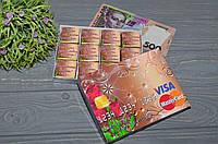 """Шоколадный набор """"Карточка VISA"""" С днем Рождения с сувенирной купюрой 500грн, фото 1"""