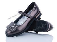 Туфли детские Эльффей 5263-M776C grey (33-39) - купить оптом на 7км в одессе