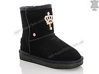 Угги детские ITTS 6008-1 black (31-35) - купить оптом на 7км в одессе, фото 1