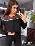 Женский стильный спортивный костюм со вставками сетки, фото 2