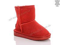 Угги детские ITTS 6066-1 red (26-30) - купить оптом на 7км в одессе, фото 1