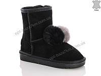 Угги детские ITTS 7006-1 black (31-35) - купить оптом на 7км в одессе, фото 1