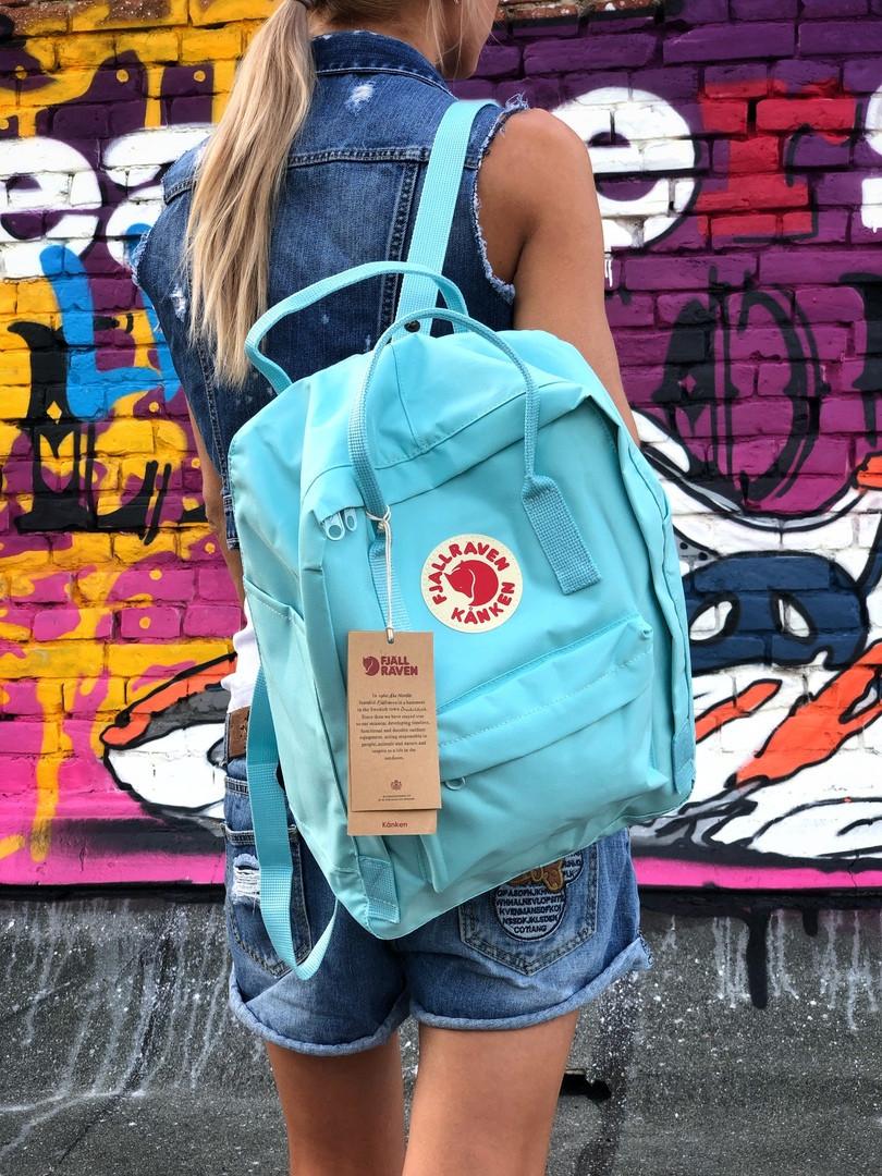 Жіночий спортивний рюкзак Kanken (бірюзовий)