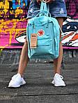 Жіночий спортивний рюкзак Kanken (бірюзовий), фото 3