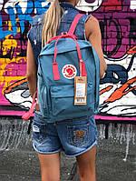 Женский спортивный рюкзак Kanken (бирюзово-розовый)