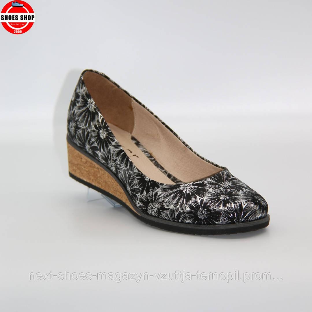 Жіночі туфлі Steizer (Польща) чорного кольору. Дуже гарні та комфортні. Стиль: Хелен Міррен
