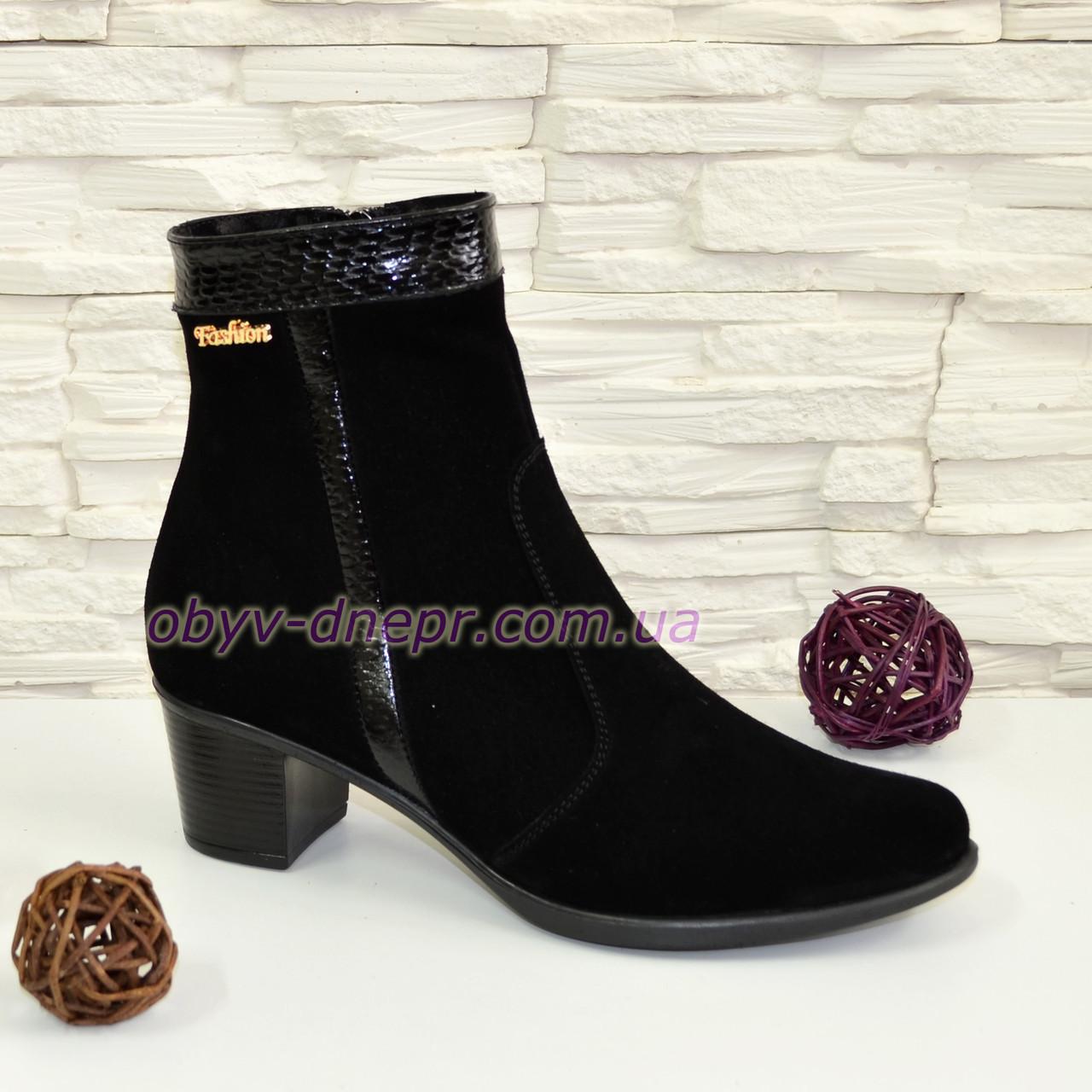 """Ботинки женские   черные на невысоком каблуке, натуральная замша и кожа с тиснением """"питон""""."""