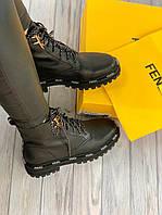 Комфортные женские ботинки Fendi натуральная кожа (реплика), фото 1
