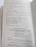 Производство продуктов детского питания на молочной основе Г.Шаманова, фото 6