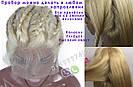 Длинный парик блонд #613 на полной сетке из натуральных волос, имитация кожи головы, фото 3