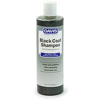 Шампунь Davis Black Coat Shampoo для черной шерсти собак, котов, концентрат