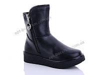 Ботинки детские Башили A5526 black (30-37) - купить оптом на 7км в одессе