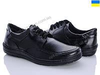 Туфли мужские Lvovbaza Appolo M3 черный (40-45) - купить оптом на 7км в одессе