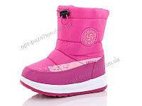 Дутики детские ODTJ-CUJQQ-HENGJI B33 pink (25-30) - купить оптом на 7км в одессе
