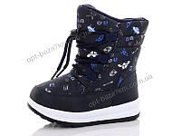 Дутики детские ODTJ-CUJQQ-HENGJI B52 blue (25-30) - купить оптом на 7км в одессе