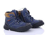 Ботинки детские CBT.T-Meekone B5842-1 (27-32) - купить оптом на 7км в одессе