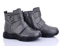 Ботинки детские M.L.V. B7755-2 (27-32) - купить оптом на 7км в одессе