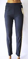 """Стрейчевые брюки """"Золото Мода"""". Синий цвет с блестящей полоской. Норма. №777-1."""