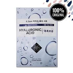 Ультратонкая маска для лица с гиалуроновой кислотой ETUDE HOUSE 0.2 Therapy Air Mask Hyaluronic Acid