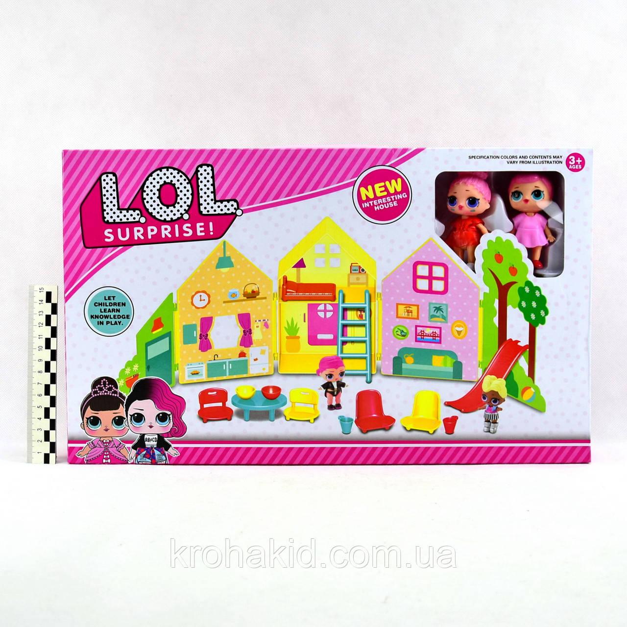 Дом для кукол с куклами LOL / Домик Лол / Игрушечный домик для кукол Лол SC-810